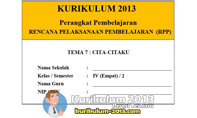 Update RPP K13 Tahun 2013 Kelas IV SD - RPP K13 Kelas 4