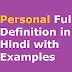 Personal Full Definition in English with Examples
