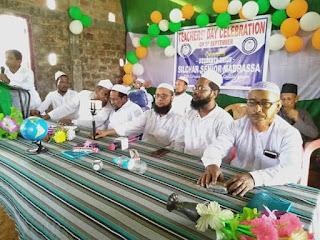 Silchar Senior Madrasa