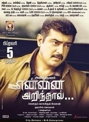 Yennai Arindhaal Movie Release Date Announced : February 5th