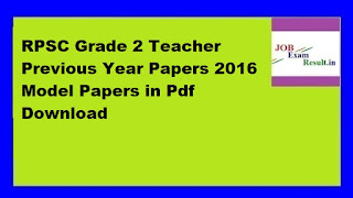 RPSC Grade 2 Teacher Previous Year Papers 2016 Model Papers in Pdf Download