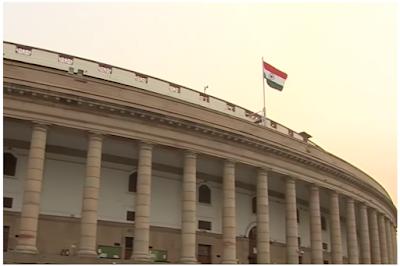 भारतीय संसद के कार्य एवं शक्तियां