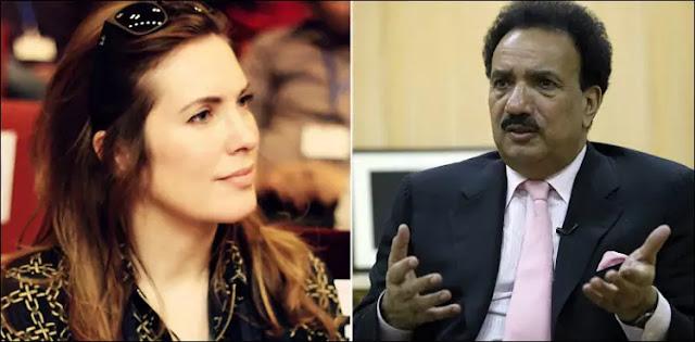 Senator Rehman Malik has denied the allegations by Cynthia Richie