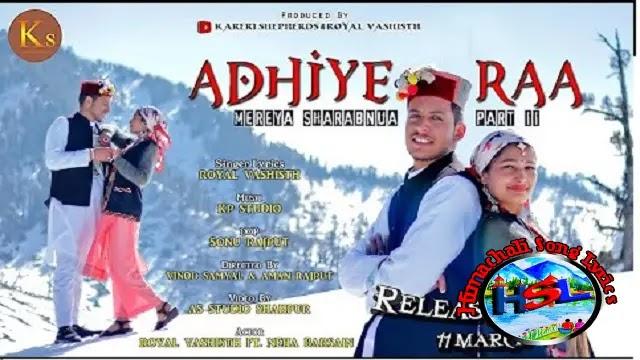 Adhiye Raa | Lyrics | Royal Vashisth | Mereya Sharabnua Part -2 | Hindi | अधिये रा