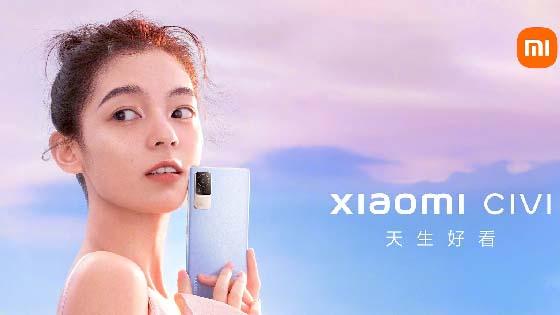 تم الكشف عن هاتف Xiaomi Civi مع Snapdragon 778G وشاشة OLED 6.55 بوصة و 120 هرتز وشحن سريع 55 وات