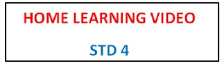 STD 4 Home Learning Video | Gujarat e Class Daily YouTube Online Class