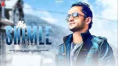Ab Shimle Ri Baari mp3 Song download - Ajay Chauhan ~ Gaana Himachali