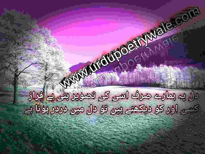 Habib-Jalib-Famous-Poetry-in-Urdu-to-Wasi