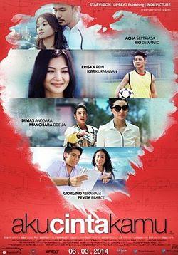Poster Film Aku Cinta Kamu