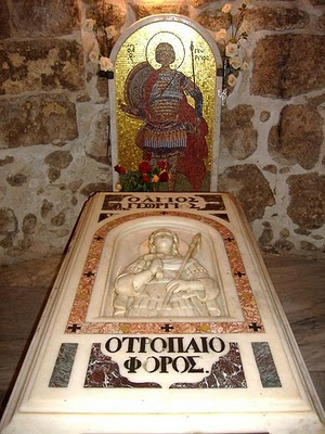 Lugares Sacros: Tumba de san Jorge, Lod. Israel