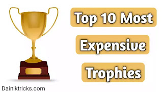 World's Top 10 Most Expensive Sports Trophies List in Hindi
