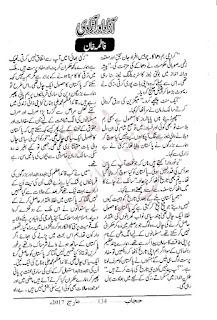 Azad aur azadi by Fatima Khan Online Reading
