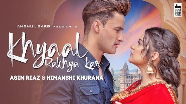 Khayal Rakheya Kar Lyrics - Preetinder