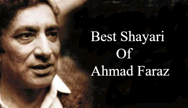 Best Shayari Of Ahmad Faraz