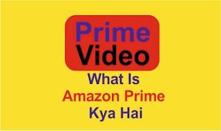 What Is Amazon Prime ,Amazon Prime Kya Hai