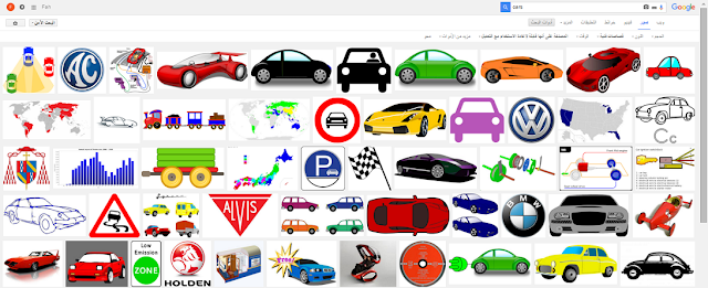 قصاصات فنية صور سيارات
