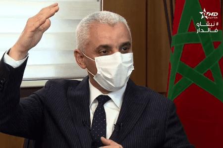 الكذب يجر وزير الصحة المغربي إلى المحكمة