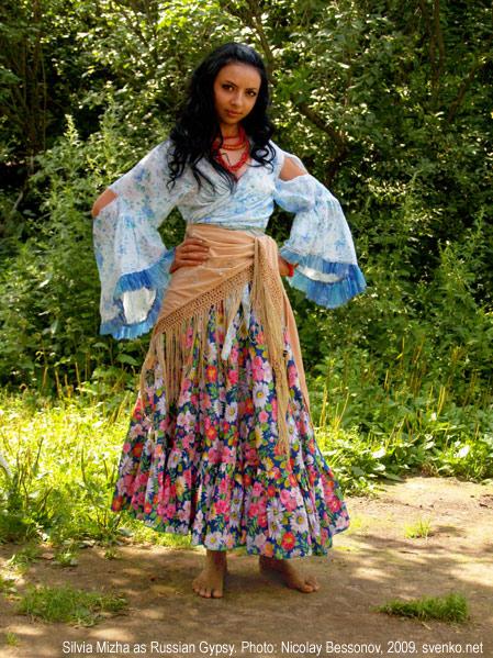Are gypsies more white than Arabs , Turks , Armenians