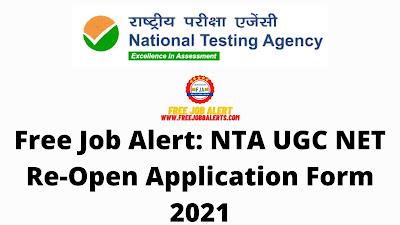 Free Job Alert: NTA UGC NET Re Open Application Form 2021