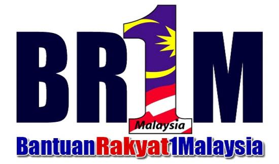 Tarikh Dan Cara Pembayaran BR1M 2017 Rasmi - WINMALAYSIA