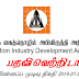 Construction Industry Development Authority
