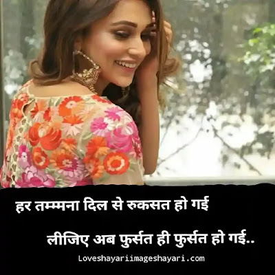 Sad love shayari in hindi for boyfriend and girlfriednd.