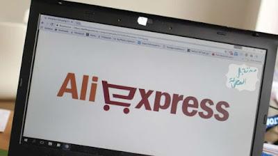 """موقع """"علي إكسبريس"""" Ali Expresd  عملاق التجزئة الصيني يطلق خدمة بيع السيارات في روسيا"""