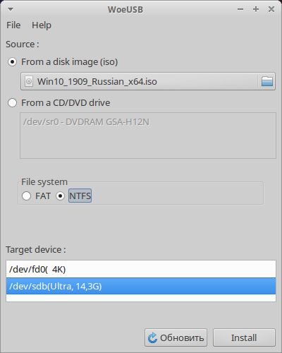 WoeUSB - создание загрузочного Windows USB-диска