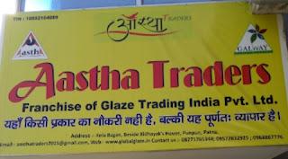 Global glaze all franchise