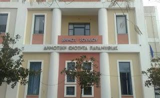 Δήμος Σουλίου - 15 από 46
