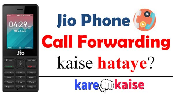 jio-phone-me-call-forwarding-hataye-band-kare