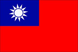 تأشيرة تايوان