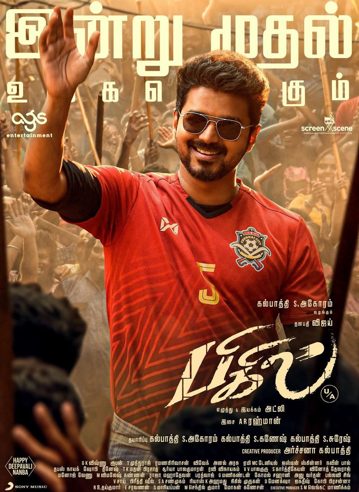 Bigil (2019) Tamil Full Moviae Download HD-Rip 720P   Pre-DvDRip 700MB Download
