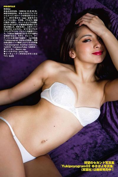 Yuki Kimura ゆきぽよ, Shukan Taishu 2020.06.01 (週刊大衆 2020年6月1日号)