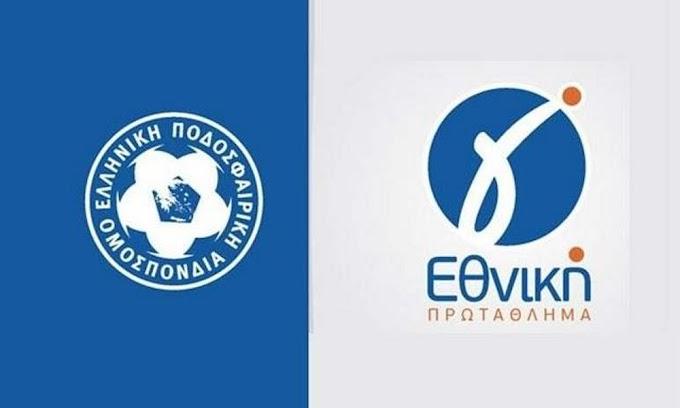 Γ΄ Εθνική 5ος Όμιλος: Αποτελέσματα, Βαθμολογία και επόμενη αγωνιστι