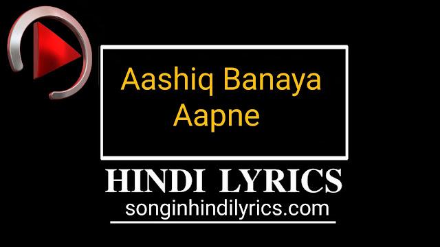 आशिक बनाया आपने - Aashiq Banaya Aapne Lyrics – Hate Story IV
