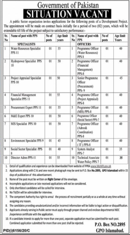 Latest Jobs 2021 | Ministry Of Water Resource (MOWR)   Jobs 2021