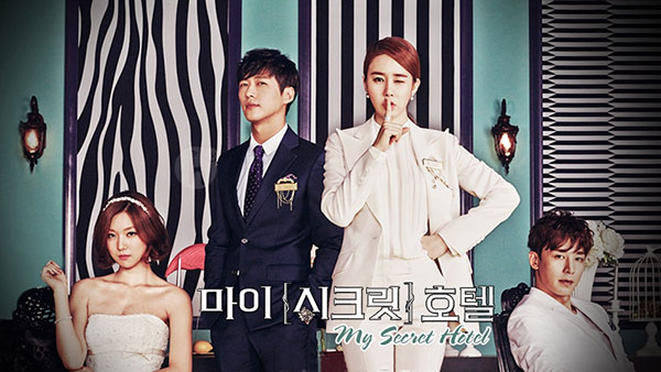 Download Drama Korea My Secret Hotel Batch Subtitle Indonesia