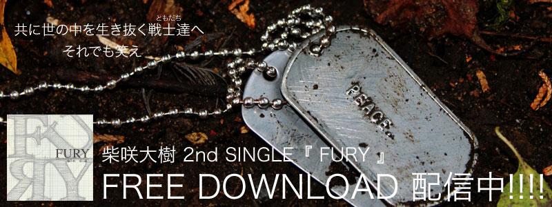 http://simpleisceo.blogspot.jp/2015/01/fury.html