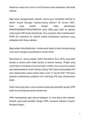 Kenyataan media daripada Kementerian Pendidikan Malaysia KPM sesi persekolahan 2021 ditangguhkan