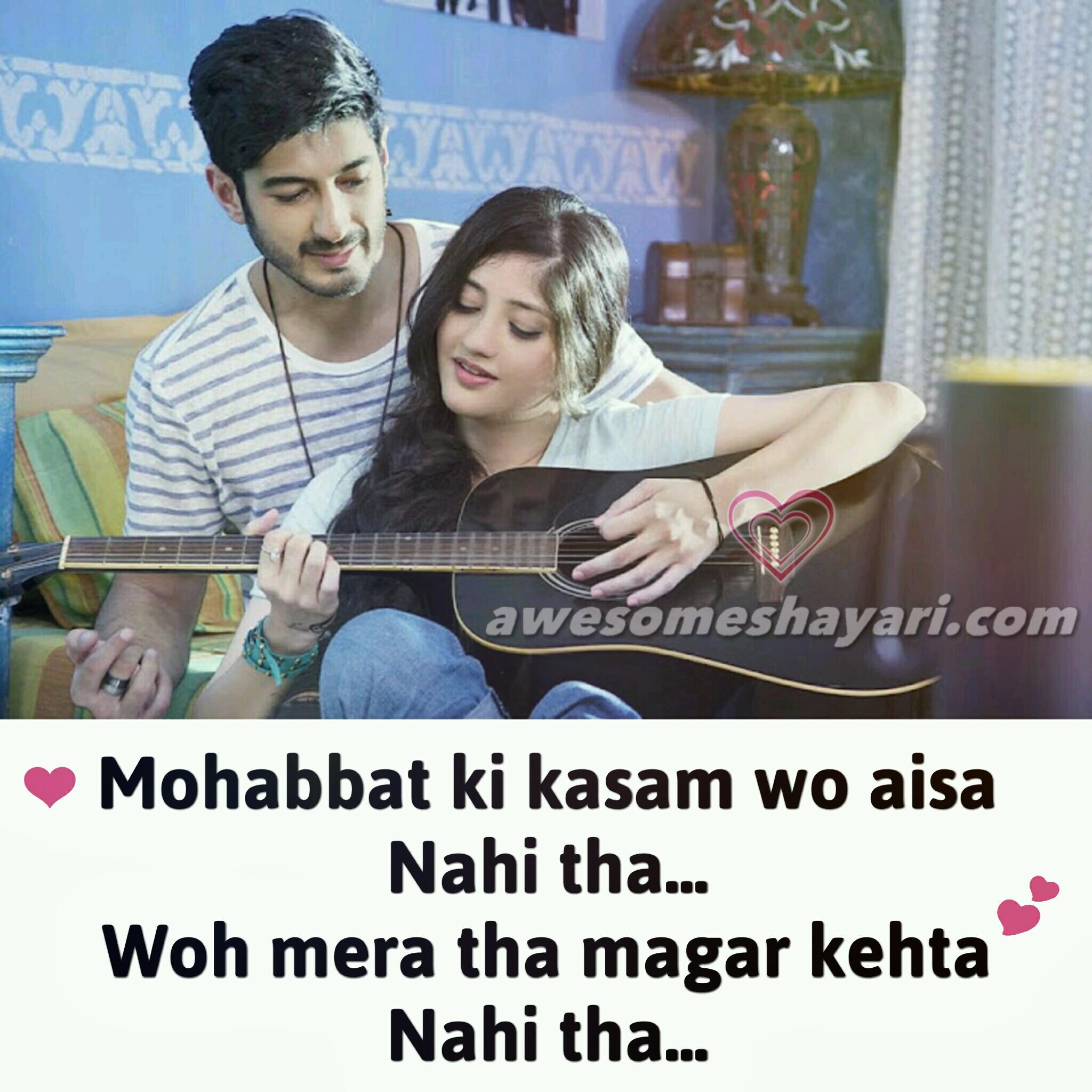 Mohabbat shayari image