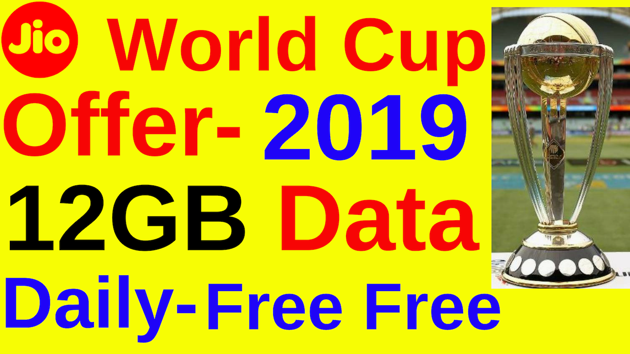 Jio World Cup 2019 Offer, Daily 12GB Data Free - ST Help