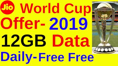 Jio Daily 12GB Data Free
