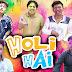 Holi Hai (Funny Video) Naveen Kumar Production
