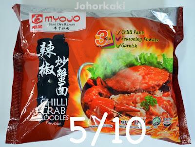 Myojo Chilli Crab Flavour Semi Dry Ramen Instant Noodle