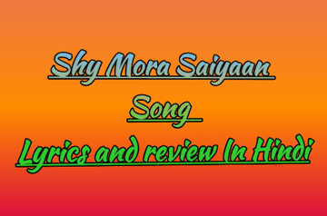 Shy-Mora-Saiyaan-song-lyrics-and-review-in-hindi