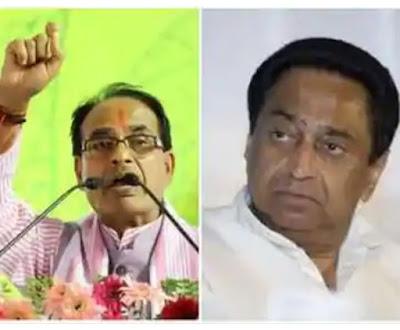 Shivraj singh chauhan VS Kamal Nath