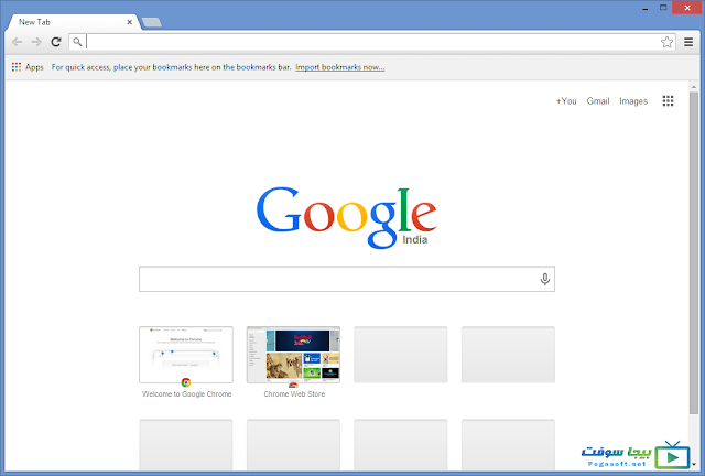 تحميل برنامج جوجل كروم ويندوز 10