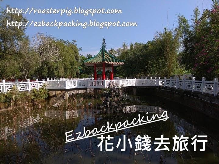 香港荷花池