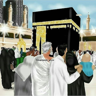 islamic couple in makkah